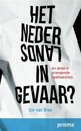 Het nederlands in gevaar